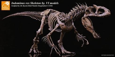 i rex skeleton
